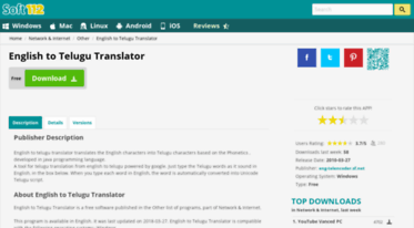 english to telugu translator download