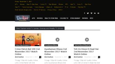 Get Desirulez ms news - Desi-Tashan DesiRuLez - Hindi Serials TV