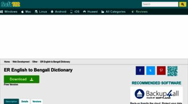 Get Er-english-to-bengali-dictionary soft112 com news - ER