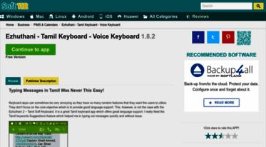 Get Ezhuthani-tamil-keyboard soft112 com news - Ezhuthani