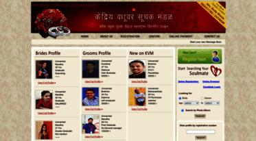 Get Gharkulvivah com news - Gharkul_Vivah - Maratha, Brahmin
