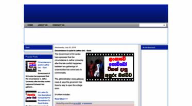Get Ikmanad blogspot com news - Ikman lk | ikman lk car