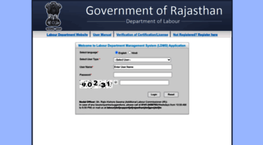Get Ldms rajasthan gov in news - LDMS Web Application