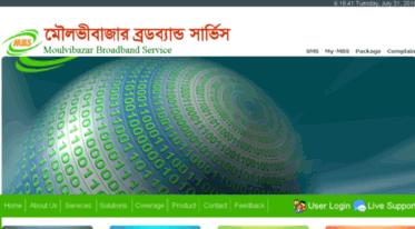 Get Mbs com bd news
