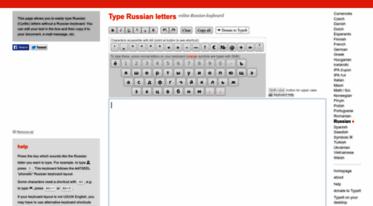 russiantypeitorg