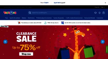Get Toysrusuae Com News Toys R Us Uae Store Locations In Dubai
