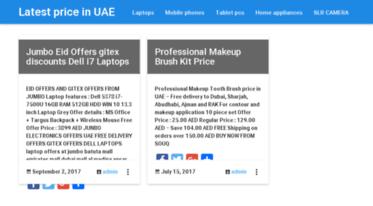 Get Uae-price com news - Latest price in UAE – Latest price